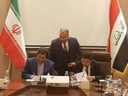 توسعه همکاریهای بانکی ایران و عراق