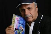 رضا صفایی، کارگردان سینما درگذشت