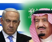 افشای روابط پنهانی آلسعود و اسرائیل