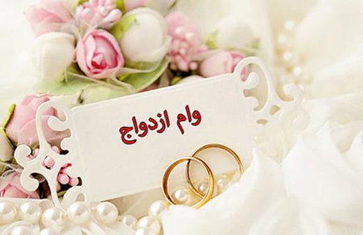 عروس و دامادها با ۳۰ میلیون وام ازدواج چه کارهایی میتوانند انجام دهند؟