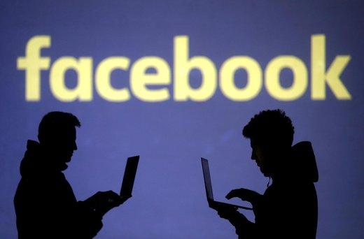 حریم خصوصی,شبکههای اجتماعی,فیس بوک