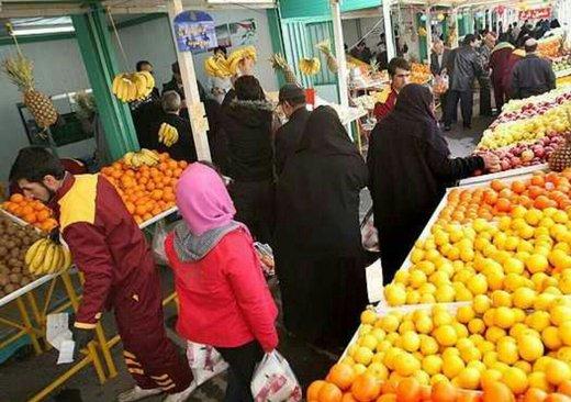مسئول تنظیم بازار شب عید کیست؟