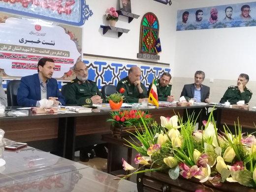 نشست خبری ویژه کنگره ۶۵۰۰ شهید استان کرمان برگزار شد
