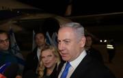 یاوهگویی نتانیاهو در آستانه نشست ضد ایرانی ورشو
