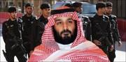عفو بین الملل به عربستان هشدار داد