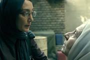 فیلم | تیزر فیلمی با بازی هدیه تهرانی که ۶ سال توقیف بود