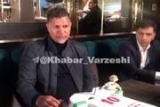 فیلم | نظر علی دایی درباره تبعیض بین پرسپولیس و دیگر تیمها