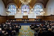 دادگاه لاهه تاکید کرد آمریکا باید دارایی مسدودشده ایران را بپردازد