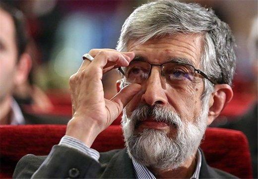 حدادعادل: شخصا وارد انتخابات ۹۸ نمیشوم/ تشکیل یک شورا برای انتخابات مجلس یازدهم