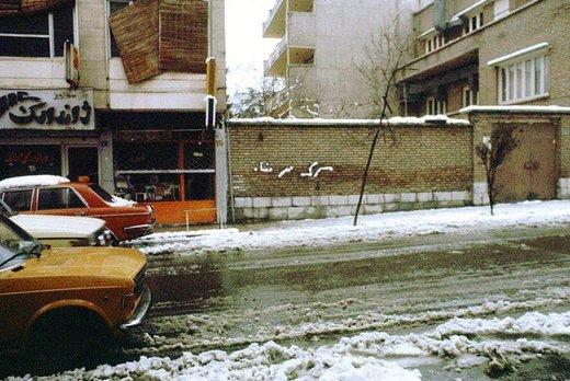 """زمستان۱۳۵۷ شعارِ """"مرگ بر شاه"""" روی دیوار که با برف نوشته شده"""