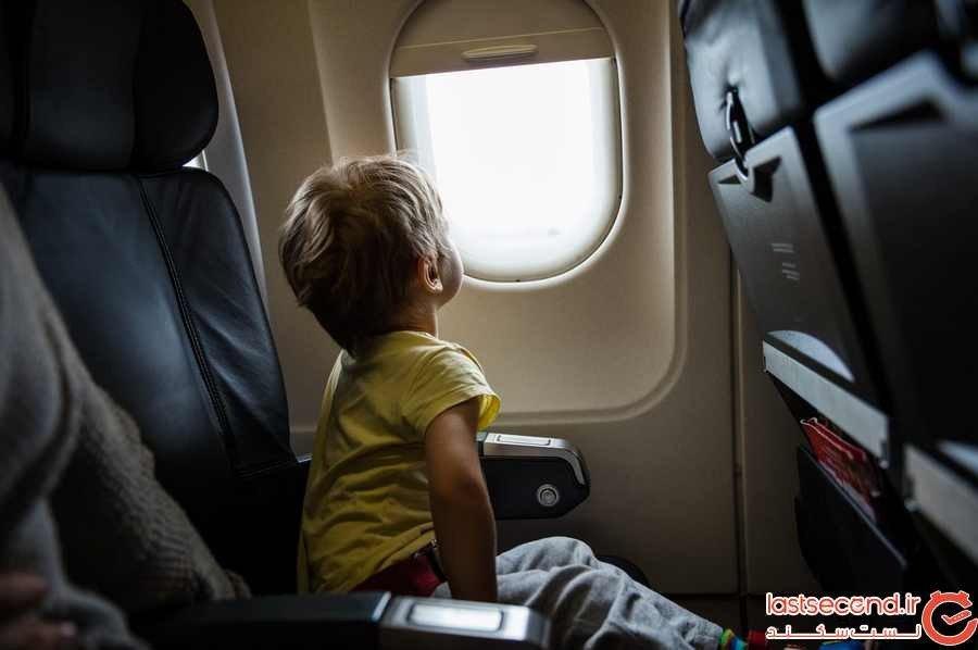 صندلی کنار پنجره هواپیما