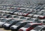 خودروهایی که با ثبت سفارش جعلی وارد شده، تحویل سازمان اموال تملیکی میشود
