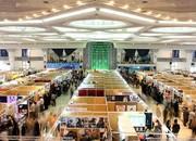 نمایشگاه کتاب تهران با حضور رییسجمهور افتتاح میشود