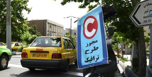 روز ۲۵ بهمن، آخرین پنجشنبه بدون طرح ترافیک و زوج و فرد در تهران است