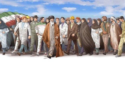 "Ayatollah Khamenei Issues Statement on ""2nd Phase of Revolution"""