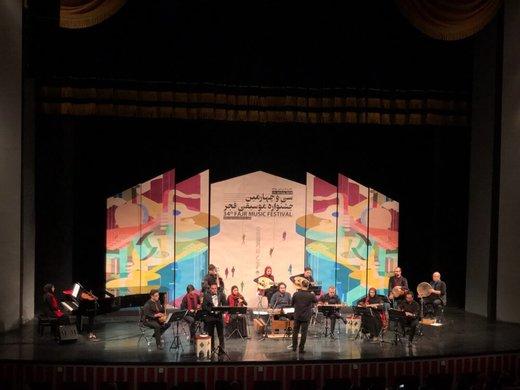 آرزوی سلامتی برای شجریان در اجرای ارکستر سازهای ملی ایران