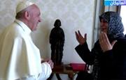 چه مسائلی امروز در دیدار خواهر امام موسی صدر با پاپ در واتیکان  مطرح شد؟