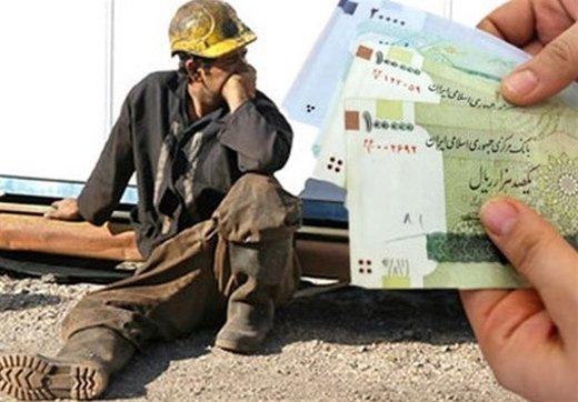 اینفوگرافی | عیدی کارگران در ۱۰ سال اخیر چه فرقی کرده؟