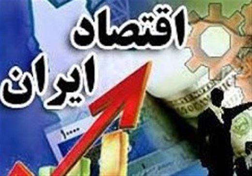 ایران پانزدهمین اقتصاد بزرگ جهان میشود