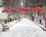 برف مدارس تعدادی از شهرستانهای آذربایجانشرقی را تعطیل کرد