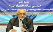 ادعای عجیب معاون اول احمدینژاد: افایتیاف بدتر از ترکمنچای است/ اجازه تکرار اشتباه را نمیدهیم
