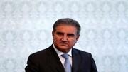 باكستان تعتزم زيادة التبادلات التجارية مع ايران والصين
