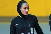 یک ایرانی داور فینال فوتسال بانوان جام ملتهای اروپا شد