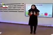 فیلم | ورود گربه و جیغ خانم مجری روی آنتن زنده