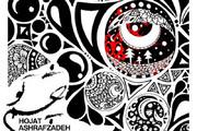 پادکست | ترانه جدید حجت اشرفزاده را بشنوید