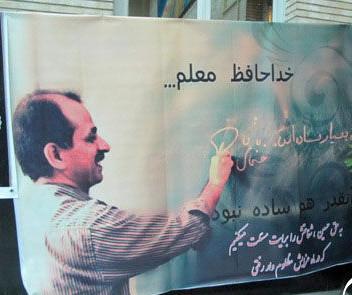 قصاص برای یک دانشآموز؛ «محمد کلهر» متهم است یا نظام آموزشی؟
