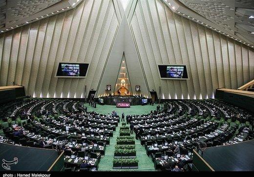 221 برلمانيا يطالبون برد حاسم علي الحادث الارهابي في سيستان وبلوجستان