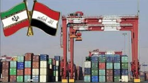قيمة الصادرات غير النفطية الي العراق تشهد نموا يبلغ45بالمائة