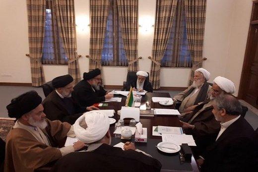 نشست هیئت رئیسه مجلس خبرگان رهبری برگزار شد