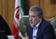 صدور اشد مجازات برای ۲ عضو شورای شهر تهران