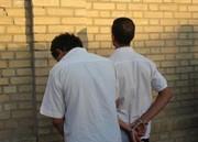 تعقیب و گریز پلیس با مینی بوس سرقتی