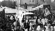 قیام ۲۹ بهمن تبریز؛ نماد هویتطلبی دینی