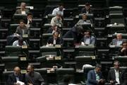 انتقادات تند از تریبون پارلمان؛ اینجا مجلس است یا مهدکودک؟/ برادران سناتور! کار باید از بالا درست شود/حاشیههای صحن علنی