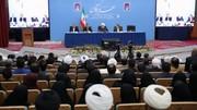 افتتاح ۲۸ پروژه و طرح زیربنایی و اقتصادی در هرمزگان با دستور روحانی