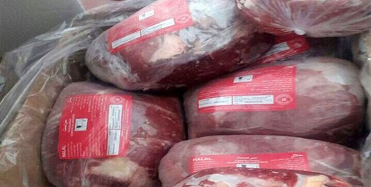 واکنش وزارت بهداشت به سلامت و کیفیت گوشتهای وارداتی