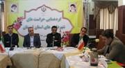 برگشت ۱۸۰ میلیارد تومان به منابع شهرداری خرم آباد