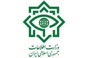 وزارت اطلاعات: ضربه به باند فساد ارزی در مازندران