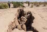 فرونشست زمین در جنوب کرمان