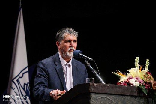 پیام وزیر فرهنگ به دوازدهمین جشنواره موسیقی نواحی