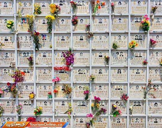 قبرستان های عمودی