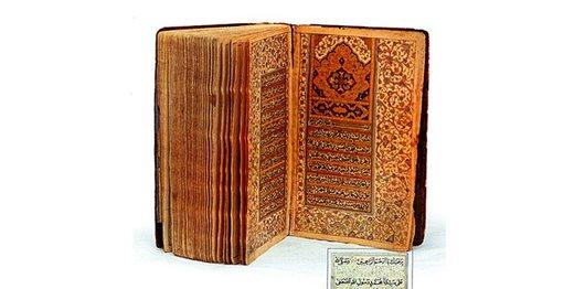 حراج یک کتاب نفیس به قیمت ۷ میلیارد تومان