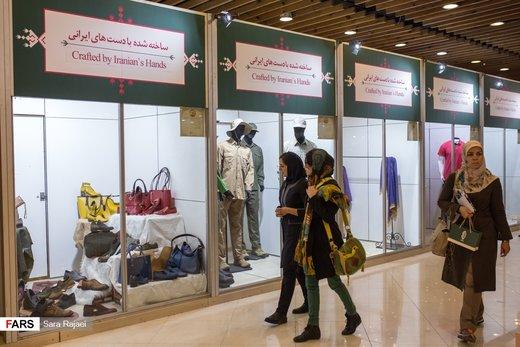 هشتمین جشنواره مد و لباس فجر