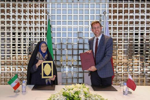 مذكرة تفاهم بين المكتبات الوطنية الإيرانية والقطرية