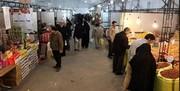نمایشگاه بهاره در سایت دائمی نمایشگاه بینالمللی بیرجند برپا میشود