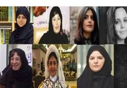 شکنجه فعالان زن و زندانیان سیاسی عربستان زیر نظر سعود القحطانی