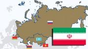 آماده سازی مقدمات پیوستن ایران به اتحادیه اوراسیا